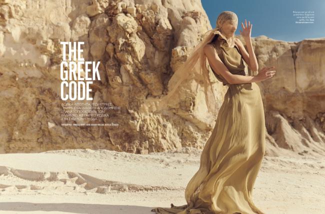 Daniel Babek - Vogue Greece