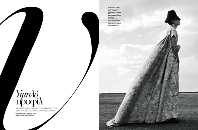 George Katsanakis - Vogue Greece