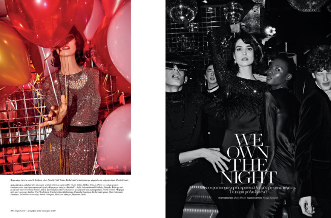 Panos Davios - Vogue Greece