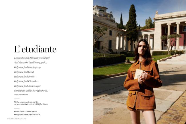 Athina Karakitsou - Marie Claire Greece