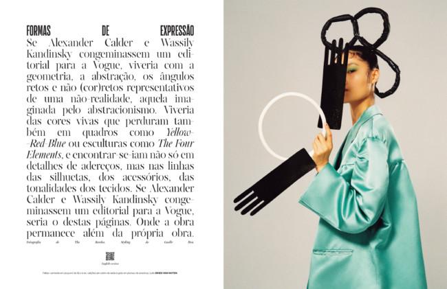 Christos Vourlis - Vogue Portugal