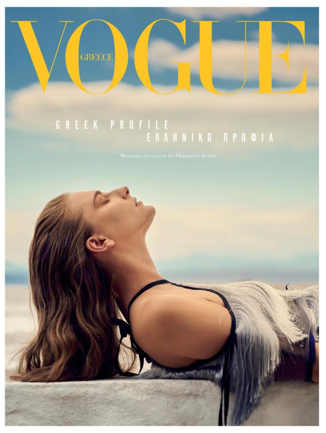 Christos Vourlis - Vogue Greece