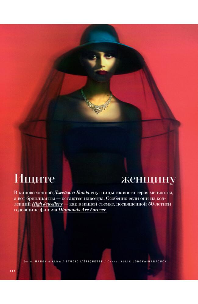Christos Vourlis - Vogue Russia