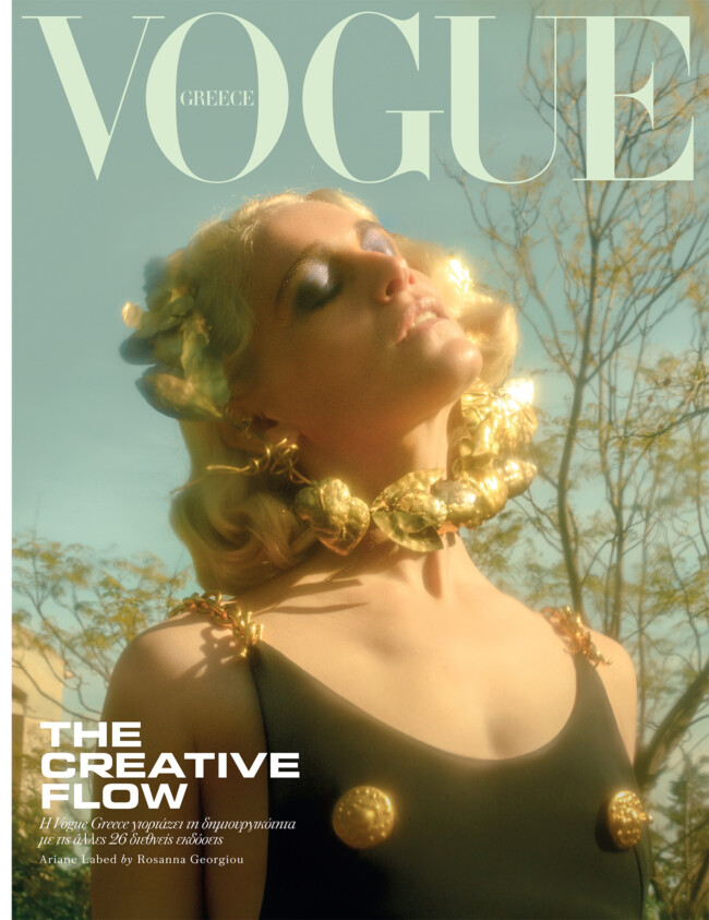 Nicholas Georgiou - Vogue Greece