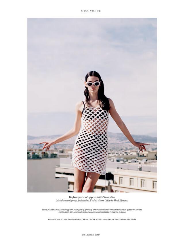 Athina Karakitsou - Vogue Greece