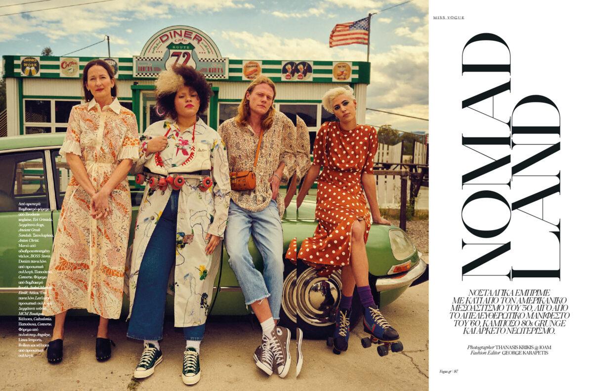 Thanassis Krikis for Vogue Greece