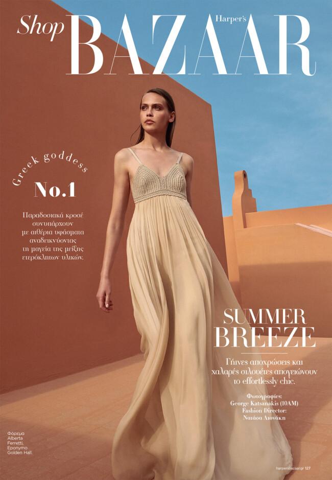 George Katsanakis - Harper's Bazaar Greece