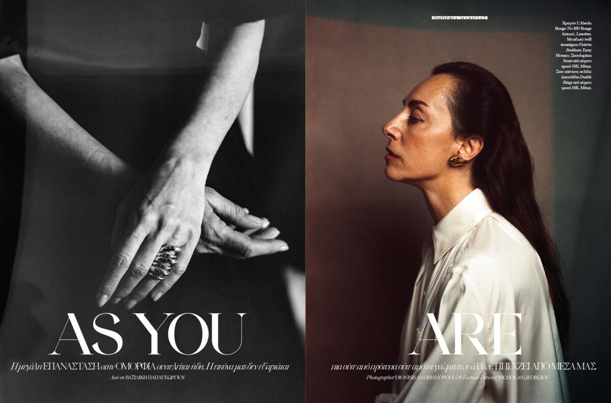 Athina Karakitsou for Vogue Greece