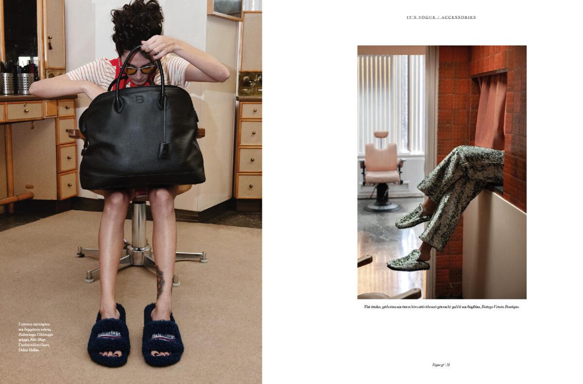 Haris Farsarakis for Vogue Greece